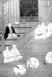 Kano Jiu-Jitsu
